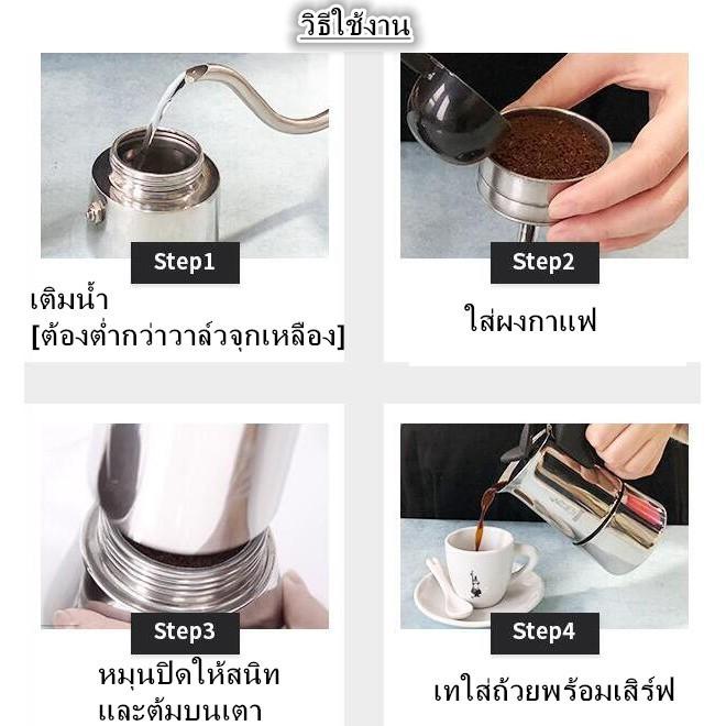 🔥💖🌟✻┋หม้อกาแฟ เครื่องชงกาแฟ เครื่องชงกาแฟสด กาต้มกาแฟสด กาต้มกาแฟสดแบบพกพา สแตนเลส เครื่องทำกาแฟสด 300ml/450ml Moka