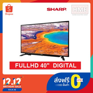 SHARP  FullHD DIGITAL LED 40