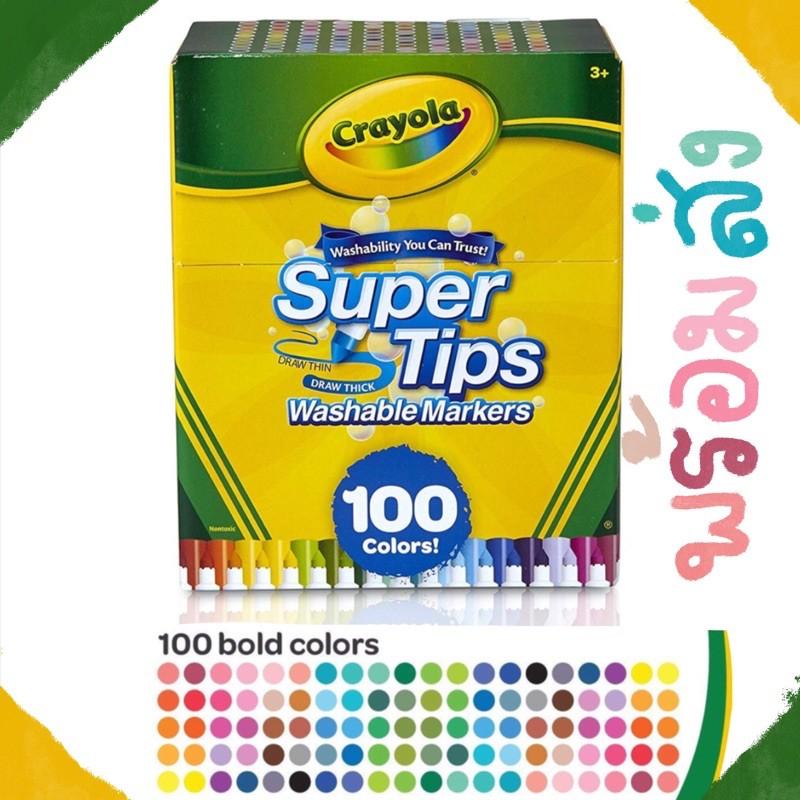 พร้อมส่ง crayola super tips 100 สี ของแท้100%