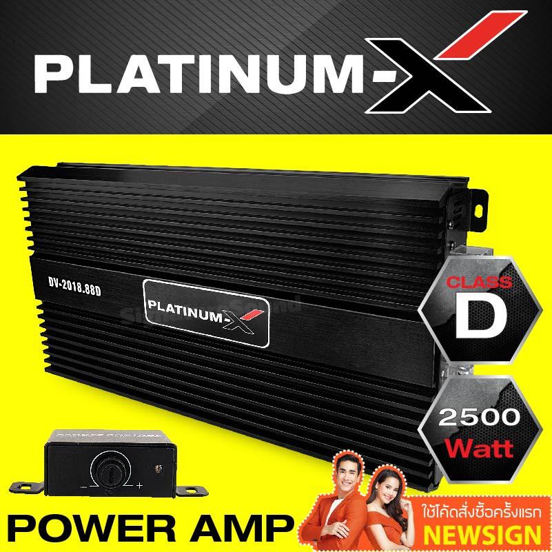 PLATINUM-X DV-2018.88D เครื่องเสียงรถ เพาเวอร์แอมป์ CLASS D 2500W. เพาเวอร์ขับซับ เพาเวอร์ติดรถยนต์