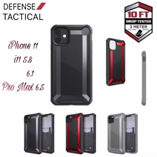 Review X-doria Defense Tactical เคสกันกระแทก iPhone11 Pro 5.8 / iPhone11 6.1 / iPhone11 Pro Max 6.5