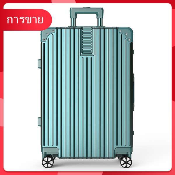 Koroshi กระเป๋าเดินทางหญิงโครงอลูมิเนียมกรณีรถเข็นล้อสากลนักเรียนชาย 20 นิ้ว 24 รหัสผ่านกล่อง 28 กระเป๋าเดินทางสีแดงสุทธ