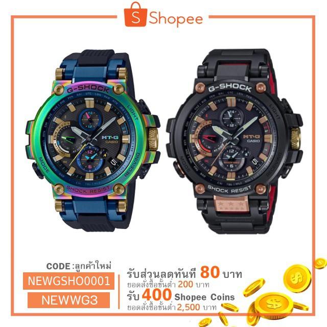 นาฬิกา CASIO G-SHOCK รุ่น MTG-B1000RB-2A / MTG-B1000TF-1A  LIMITED ของแท้รันาฬิกา casio ผู้หญิงนาฬิกา casio ชาย