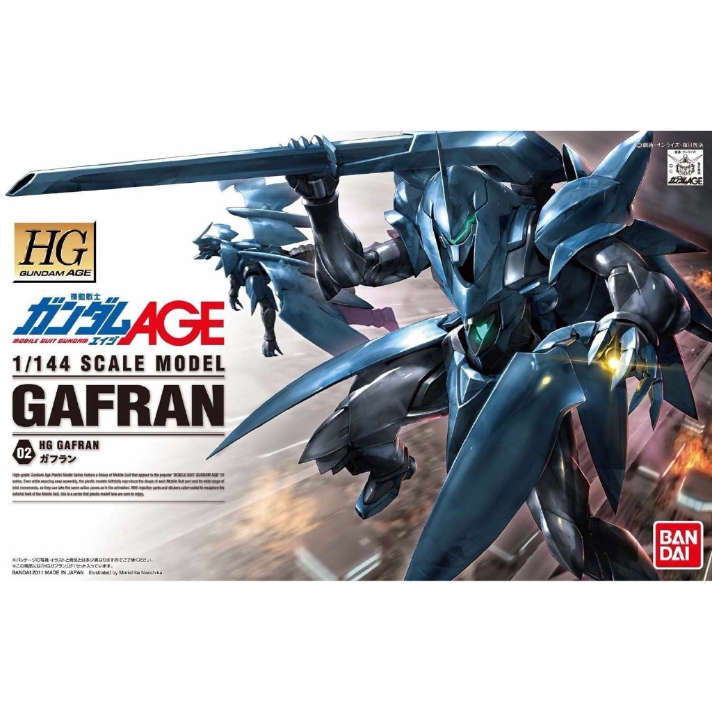 Bandai 1 / 144 Hg Gundam Age 02 Gafran โมเดลพลาสติกสไตล์ญี่ปุ่น F / S