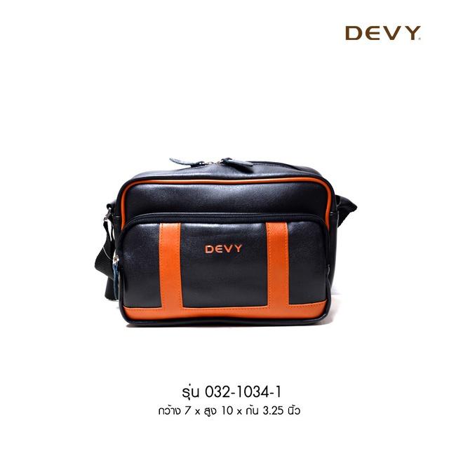 DEVY กระเป๋าสะพายข้าง 032-1034-1