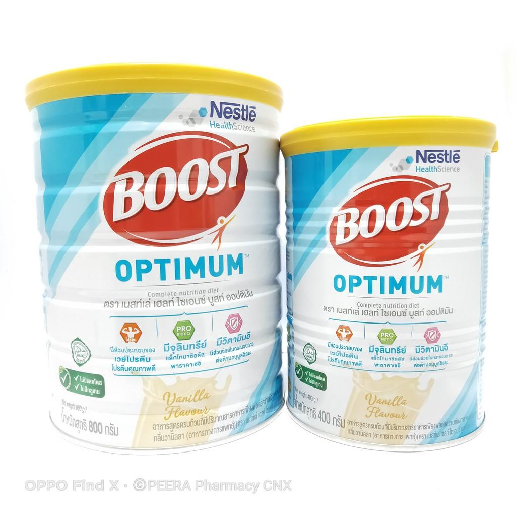 BOOST OPTIMUM บูสท์ ออปติมัม อาหารเสริมมีเวย์โปรตีน 800กรัม, 400กรัม