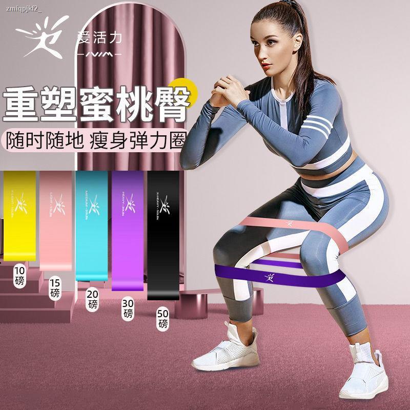 อุปกรณ์ออกกำลังกาย๑แถบยางยืด squat hip pull band yoga ฟิตเนสหญิงอุปกรณ์ความต้านทานชายการฝึกความแข็งแรงสะโพกแหวนยางยืด