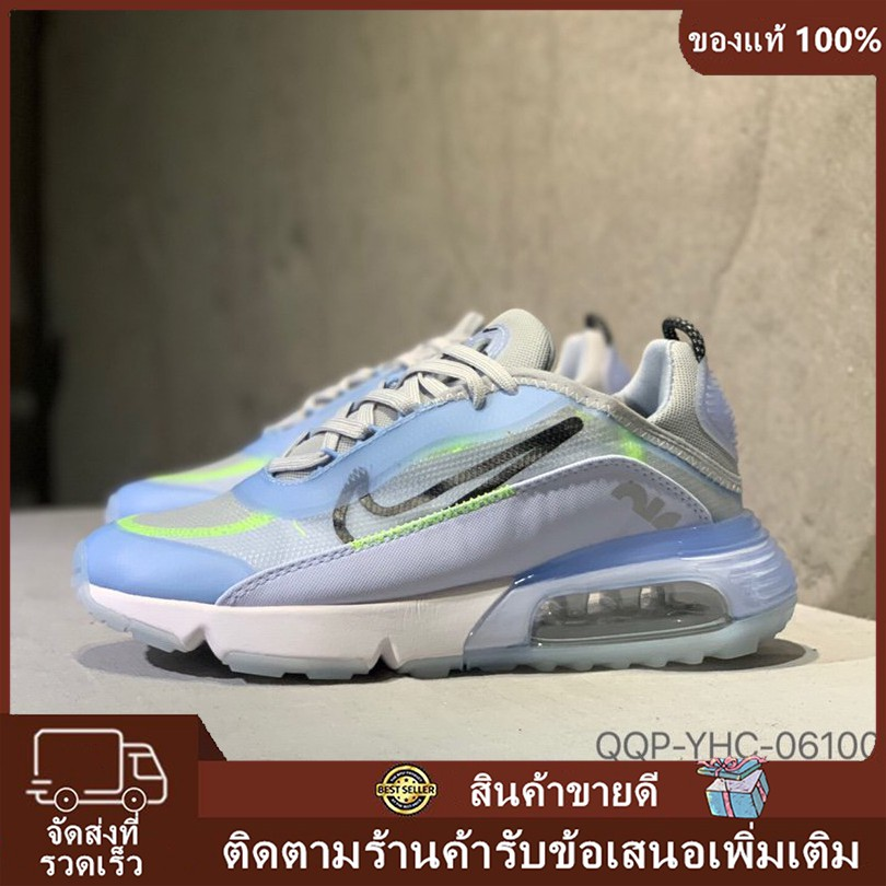 [fuwang]ของแท้ 100% Nike Air Max 2090 รองเท้าลำลองระบายอากาศ รองเท้ากีฬา (สีน้ำเงิน)