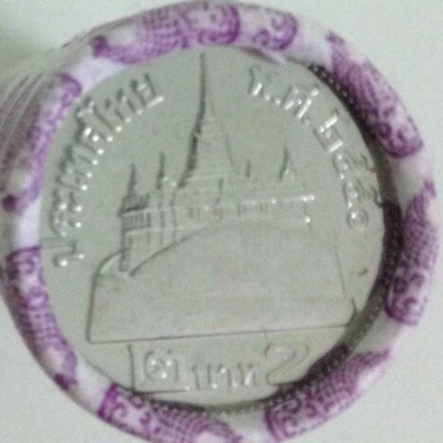 เหรียญ2บาท ปี2550 UNC ไม่ผ่านใช้ 1หลอดมี50เหรียญ หายากที่สุดของเหรียญ2บาท