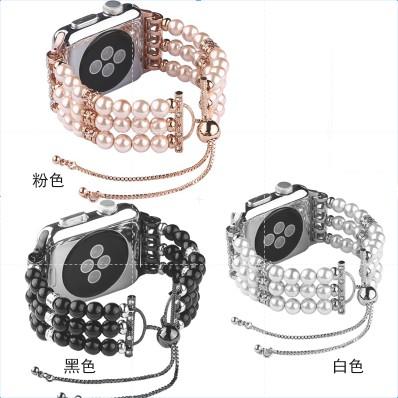 โซ่ยืดมุก Apple Watch strap สายมุก iWatch Series SE 6 5 4 3 2 1 Pearl strap 38 40 42 44mm