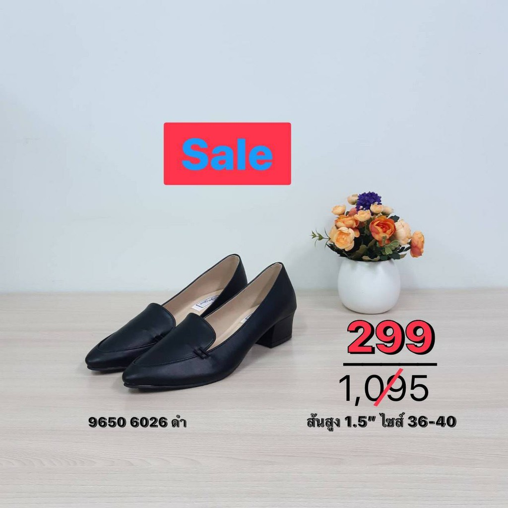 SEA Shoes รองเท้าคัชชูหัวแหลม 9650-026