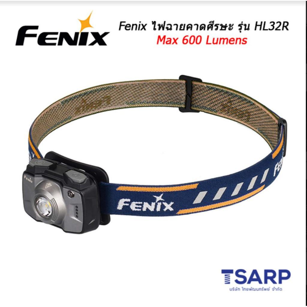 Fenix ไฟฉายคาดศีรษะ รุ่น HL32R