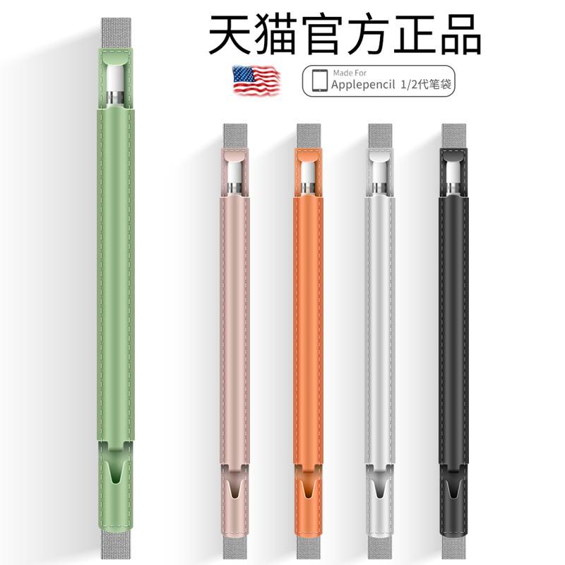 Applepencil เคส iPad2018 Apple Stylus air2ปากกาชุดที่เก็บ Pro10.5นิ้ว iPad10.2ใหม่ air3 capacitive Stylus แพ็ค Pro11ยืดห