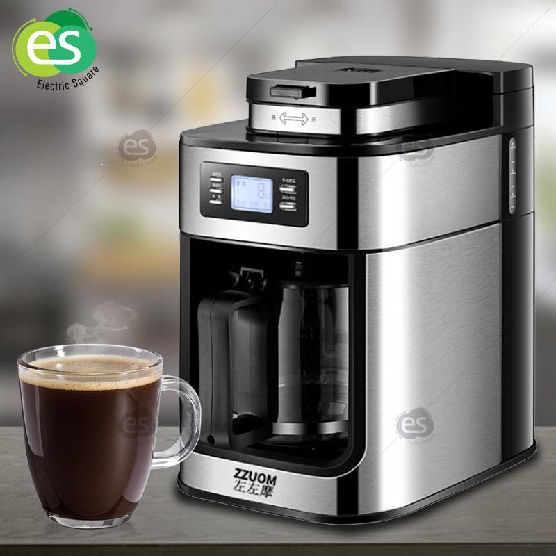 🥙เครื่องบดกาแฟ เครื่องบดเมล็ดกาแฟเครื่องทำกาแฟ เครื่องเตรียมเมล็ดกาแฟ อเนกประสงค์ เครื่องบดกาแฟไฟฟ้า เครื่องบดเมล็ดกาแ