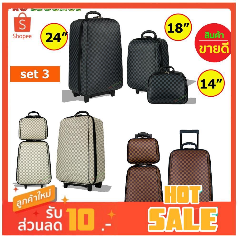 """กระเป๋าเดินทาง ล้อลาก ระบบรหัสล๊อค เซ็ท 3 ใบ (24""""+18""""+14"""") นิ้ว รุ่น Luxury Set M999 (Grey Black)"""