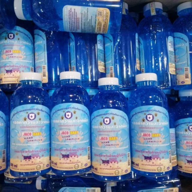 เจล เจลล้างมือแอลกอฮอล์ Alcohol gel 300ml แบบรีฟิว(เติม) เหมาะสำหรับเด็กและผู้แพ้ง่าย alcohol food grade (พร้อมส่ง )