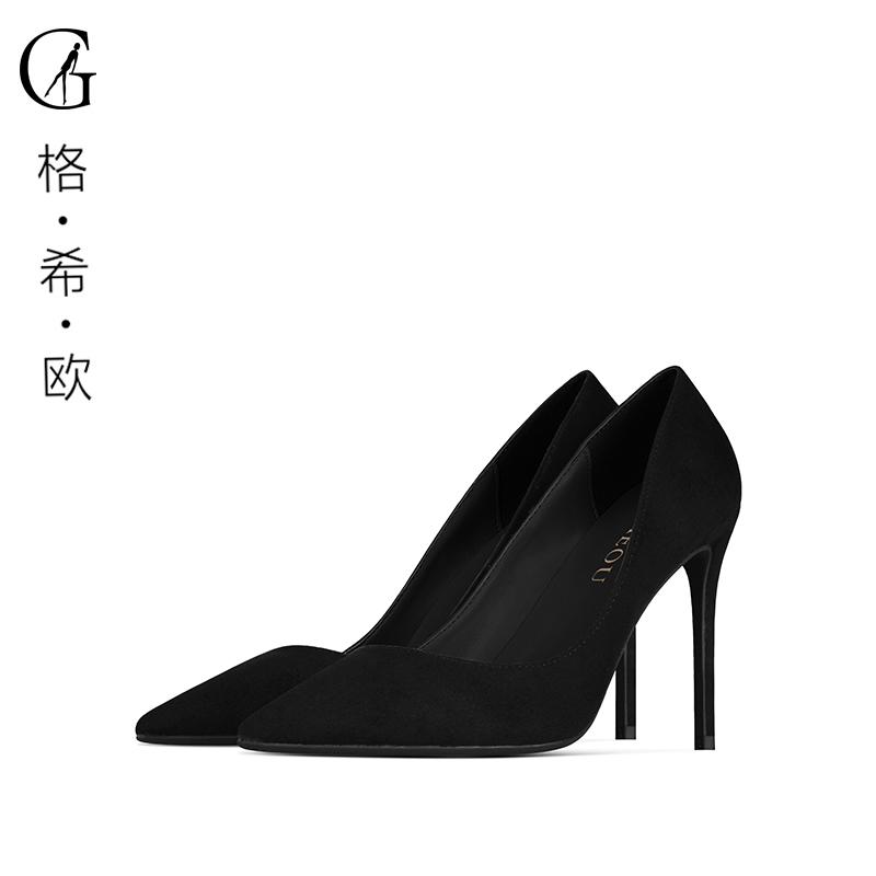 รองเท้าคัชชูหัวแหลม GOXEOU/Goheouยุโรปและอเมริกาแฟชั่นเซ็กซี่หนังนิ่มป่าสีดำชี้กริชปากตื้นรองเท้าส้นสูงผู้หญิงcod XdwM
