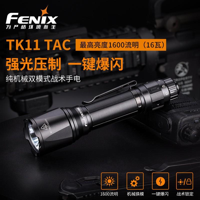 ゎゑไฟฉายกลางแจ้งไฟฉายตั้งแคมป์Fenix TK11 TAC Glare ไฟฉาย LDE Super Bright Long Shot 18650 แบตเตอรี่ไฟฉายบริการยุทธวิธีก