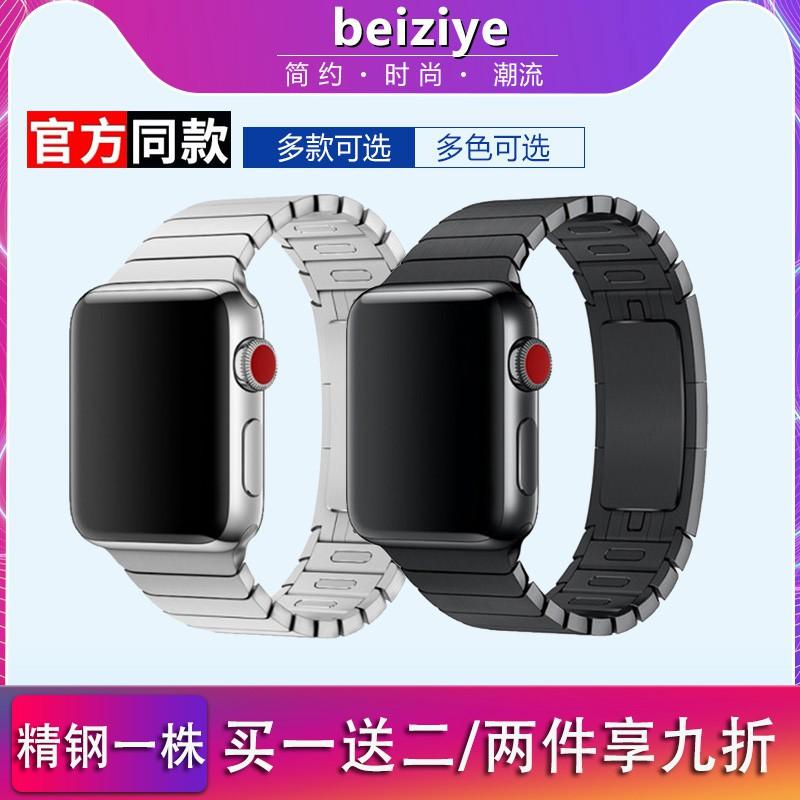 💖iwatch strap💖เหมาะสำหรับ iwatch apple watch สาย applewatch iwatch5 / 4/3 รุ่น 44mm42/40/38 ประเภทโซ่สแตนเลสโลหะเซรามิก iphone น้ำ series2 หัวเข็มขัดเดิม