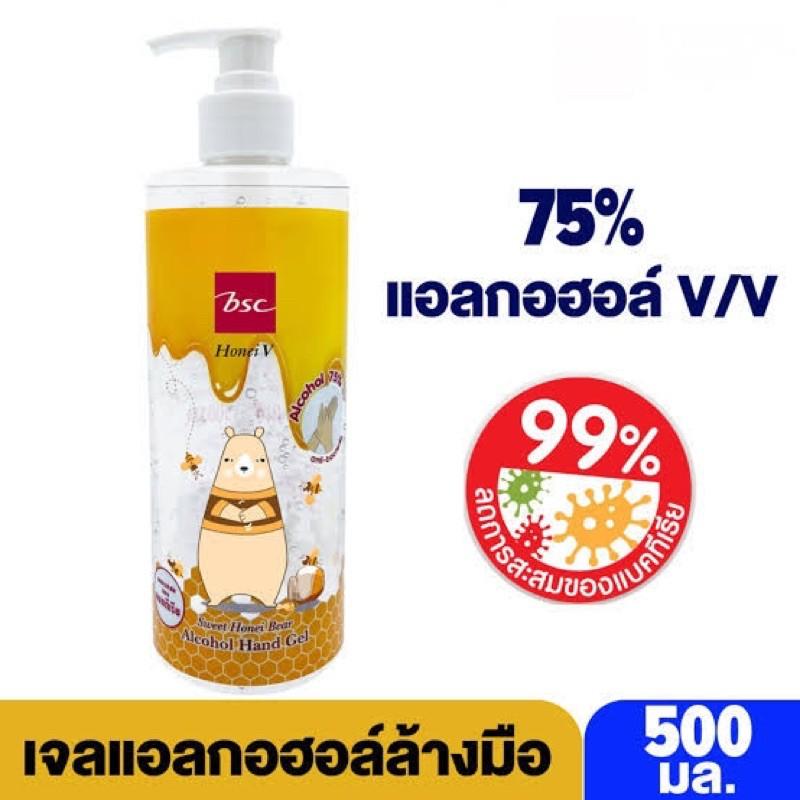 เจลล้างมือ HONEI V BSC SWEET HONEI BEAR ALCOHOL HAND GEL 500 ML.
