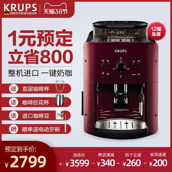 ที่บดกาแฟ ทรงกระบอก เยอรมัน krups เครื่องชงกาแฟบดสดอัตโนมัติที่บ้านของอิตาลี เครื่องทำฟองนมแบบบูรณาการบดขนาดเล็กเชิงพาณิ