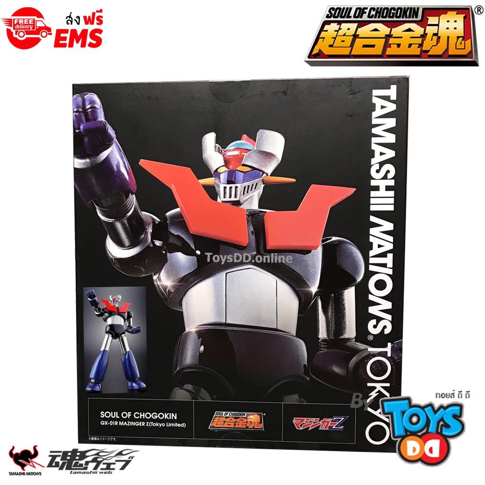 New Soul of Chogokin GX-01 MAZINGER Z Action Figure BANDAI TAMASHII NATIONS