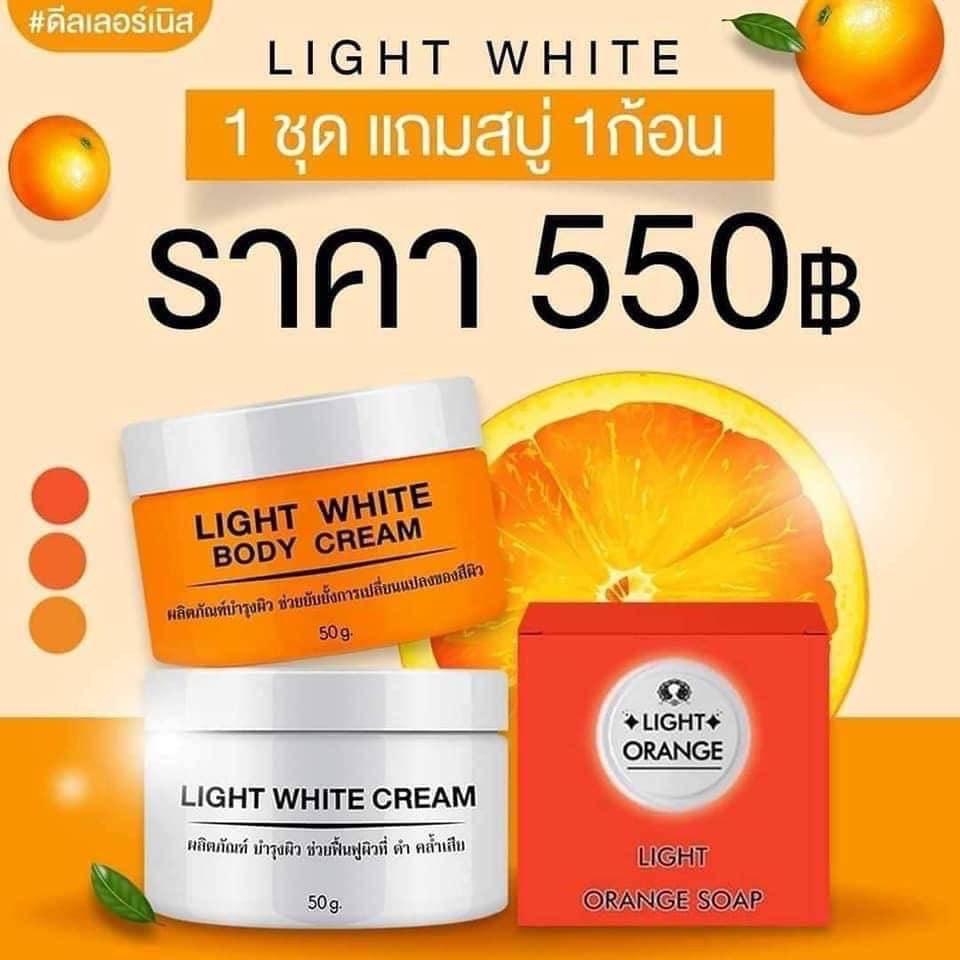 Light White Body Cream ไลท์ไวท์บอดี้ครีม+ไลท์ไวท์ครีม แถมฟรีสบู่1ก้อน.