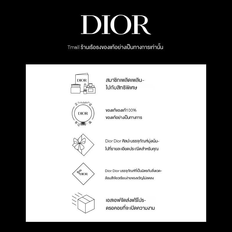 ลิปสติกแมคↂ□[ผลิตภัณฑ์ใหม่] Dior Dior Lit Blue Gold Locking Lip Glaze 999 558 Color Locking Makeup Lipstick