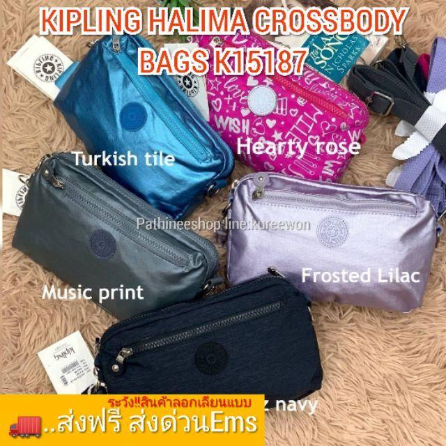 KIPLING HALIMA CROSSBODY BAGS แท้💯%กระเป๋าสะพายจาก Kipling