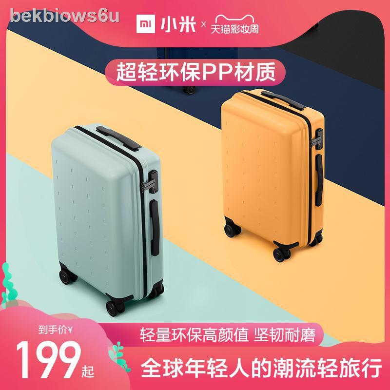 ❏☬[จัดส่งด่วน] Mi กระเป๋าเดินทางกระเป๋าผู้ชายและผู้หญิง 20 นิ้วล้อสากล 24 นิ้วกรณีรถเข็นกล่องขึ้นเครื่อง