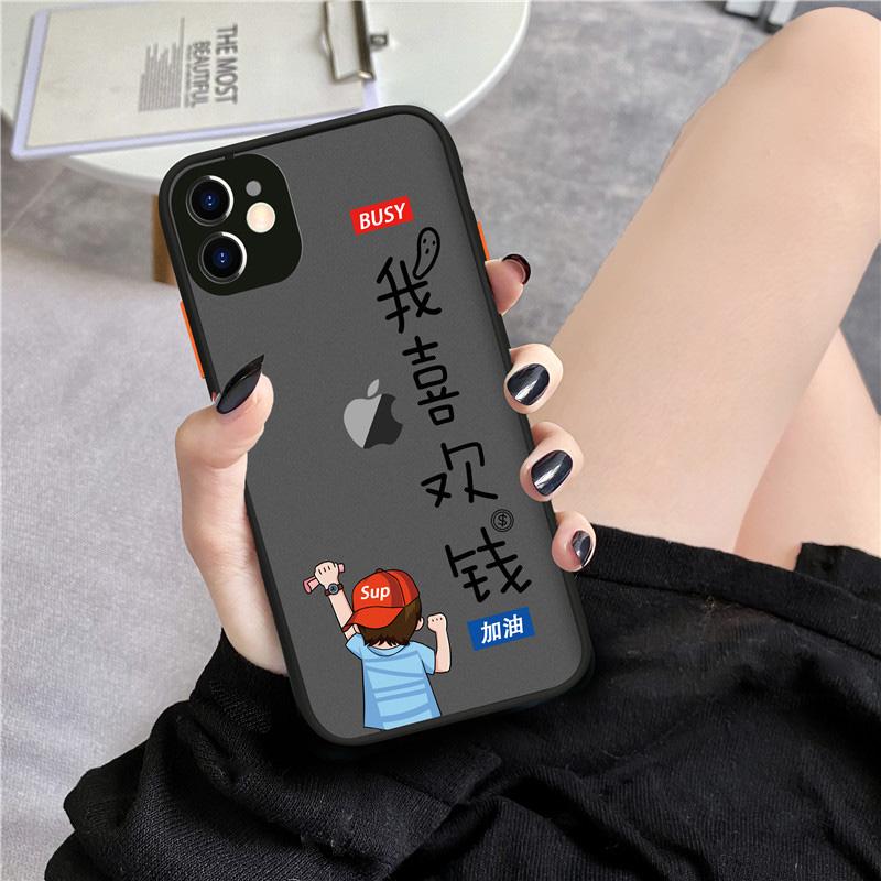 เคสไอโฟน Apple เคสโทรศัพท์ซิลิโคน แบบนิ่ม 11ของใหม่11promaxเลนส์iphone11ลายการ์ตูนอักษรจีนแฟชั่นผู้ชายผู้หญิง  บุคลิกภาพ
