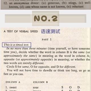 single speed verdal