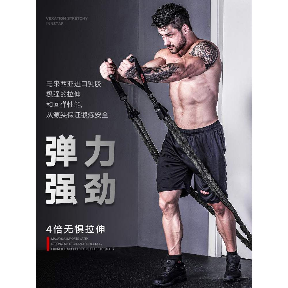 ✥△ตัวดึงยางยืด เชือกยางยืดพร้อมเข็มขัดดึงเชือก อุปกรณ์ออกกำลังกายที่บ้าน แถบความต้านทาน การฝึกกล้ามเนื้อเพื่อความแข็งแรง