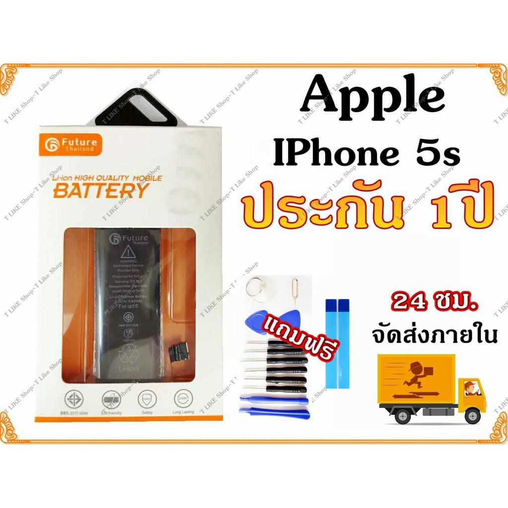 แบต IPhone 5s Battery Apple IPhone 5s พร้อมอุปกรณ์ มีคุณภาพดี
