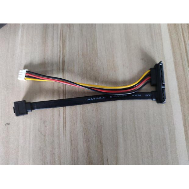 惠普/HP一体机小欧 24-F037WCN 23.8寸 4p转sata硬盘供电线