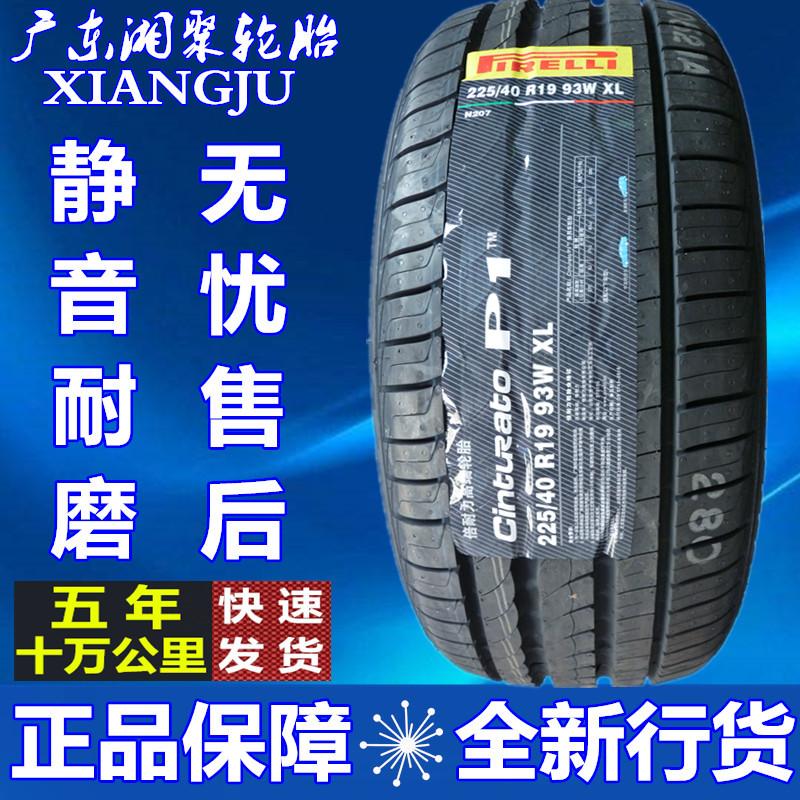 Pirelli P1 ยางรถยนต์ 215 225 235 245 255 275 / 30 35 40 45 R17R18R19R20