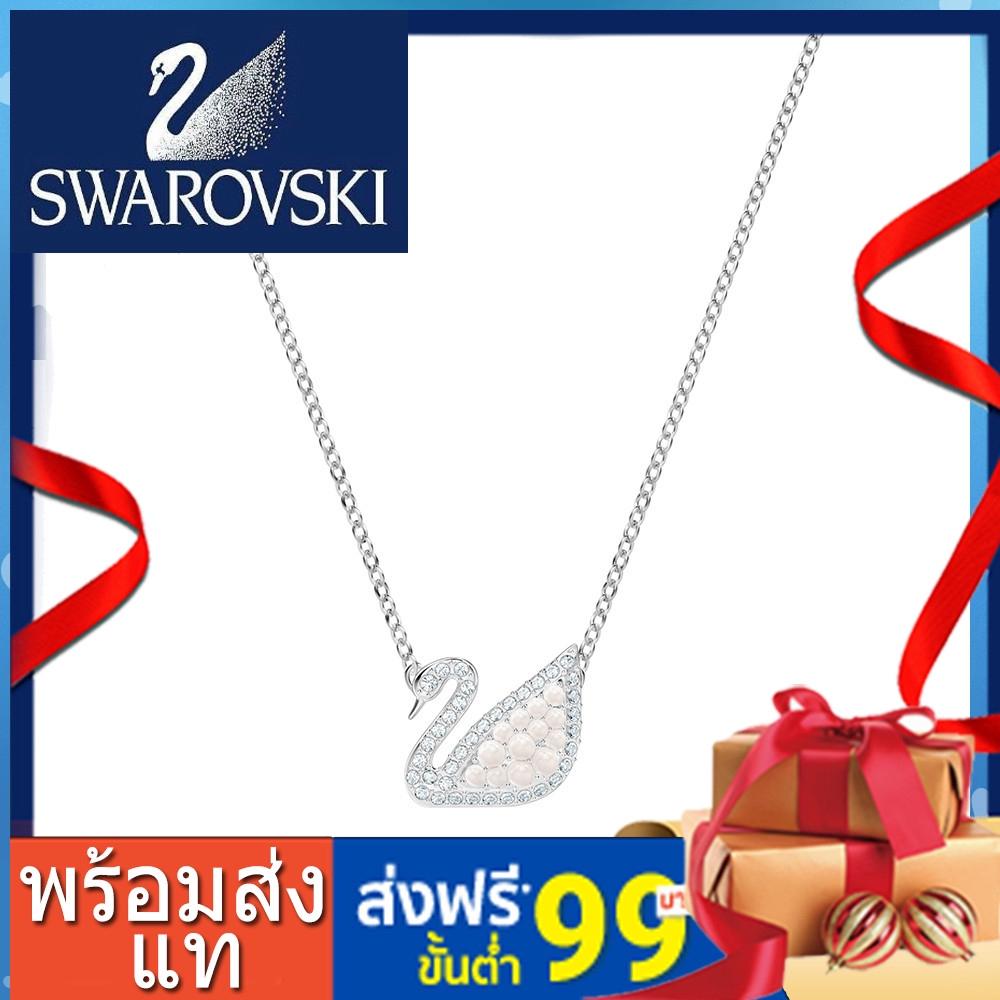 พร้อมส่ง แท  Swarovski สร้อย  ICONIC SWANหงส์ของขวัญไข่มุกหรูหราสำหรับแฟนสาว คริสตัล จี้ แฟชั่น 5416605