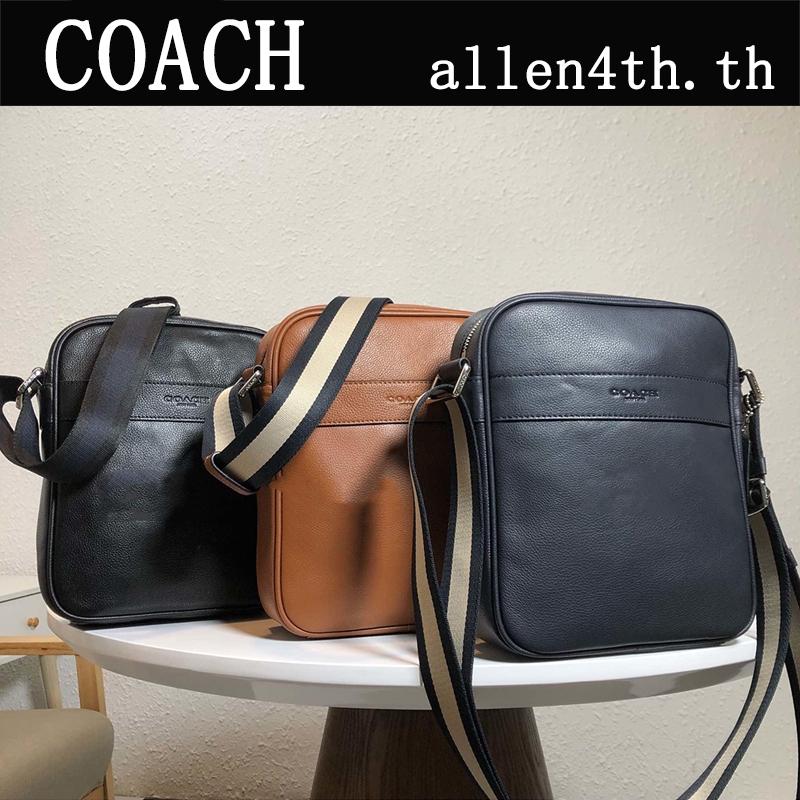 กระเป๋าผู้ชาย Coach แท้ F54782 กระเป๋าสะพายข้างผู้ชาย / crossbody bag / กระเป๋าสะพายไหล่หนัง / กระเป๋าเอกสาร
