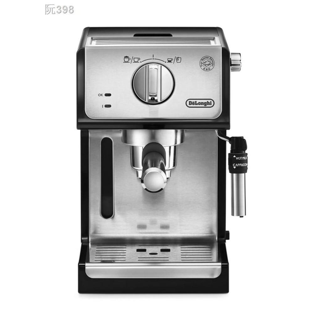 ♗❍✣DELONGHI เครื่องชงกาแฟเอสเพรสโซ่ - เครื่องทำกาแฟ เครื่องชงกาแฟสด เครื่องชงกาแฟแคปซูล กาแฟแคปซูล แคปซูลกาแฟ เครื่องทำก