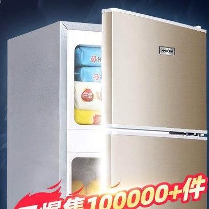 ตู้เย็นมินิ ตู้เย็น 2 ประตู ตู้เย็นมินิ ตู้เย็น 1 ประตู ตู้เย็นมินิมือสอง ตู้เย็น 4 ประตู ตู้เย