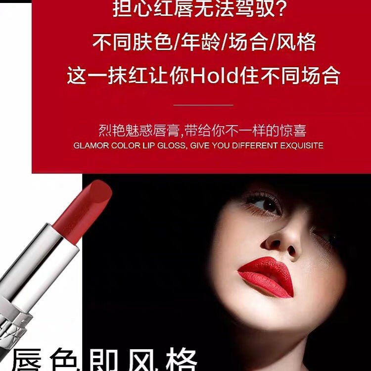 ✣✑ของแท้แบรนด์ใหญ่ Dicor Dior 999 Matte Lipstick Moisturizing Lipstick 520 ของขวัญวันวาเลนไทน์สำหรับวันเกิดแฟน