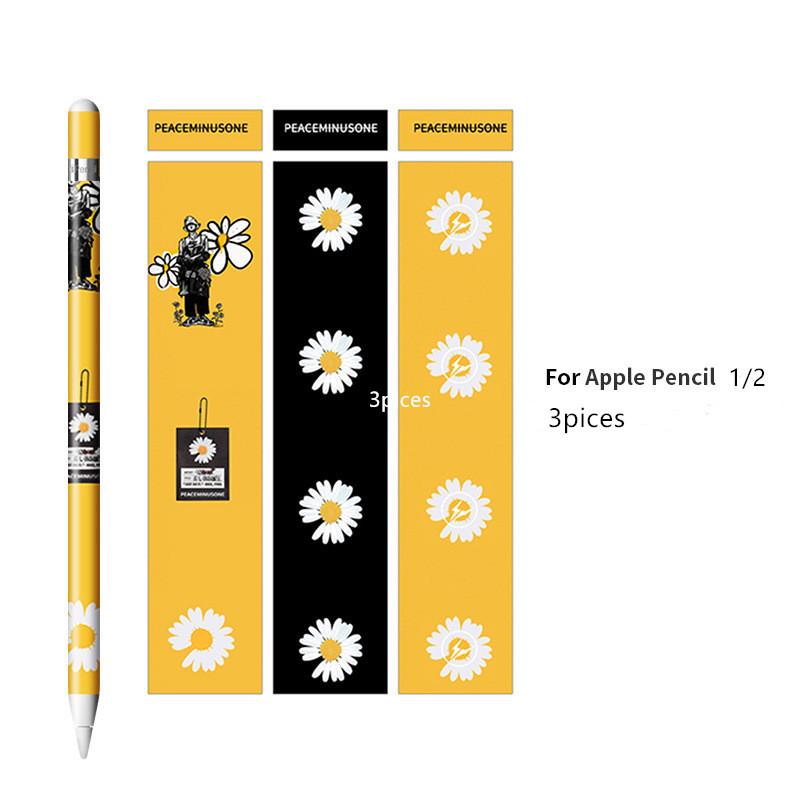 ❤️สามในหนึ่งเดียว ❤️ สติ๊กเกอร์ Apple Pencil Case Stickers ลายน่ารักๆ ลาย แบ๊วๆ Daisy หัวใจ สีชมพู