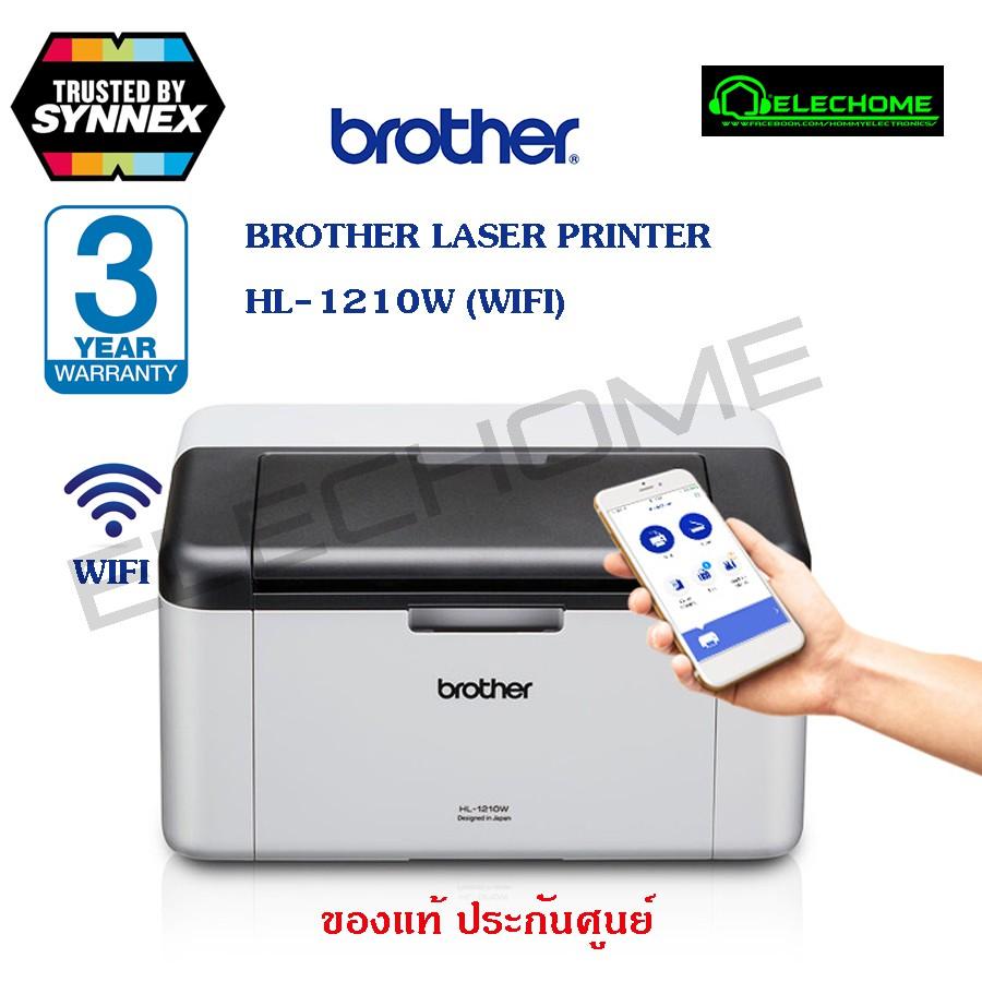 เครื่องพิมพ์ ปริ้นเตอร์ เครื่องปริ้น เลเซอร์ WiFi BROTHER LASER PRINTER  HL-1210W ประกันศูนย์ 3 ปี