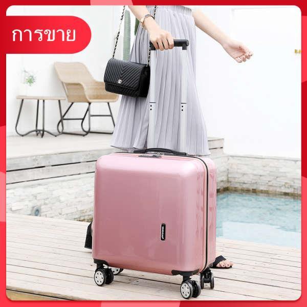 กระเป๋าเดินทางขนาดเล็กหญิง 20 รถเข็นมินิกระเป๋าเดินทางรหัสผ่านกระเป๋าเดินทางชาย 18 นิ้วเวอร์ชั่นเกาหลีน้ำจืด