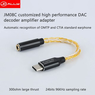 JCALLY JM08C digital audio amp DAC transfer decoding line TYPEC to 3.5 for Huawei