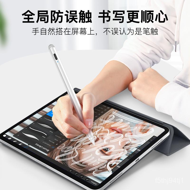 ปากกาโทรศัพท์★apple pencilปากกา capacitiveipadการสร้าง Apple และแท็บเล็ตproลายมือรุ่นที่สองมือถือสัมผัสairแปรง2จิตรกรรมใ