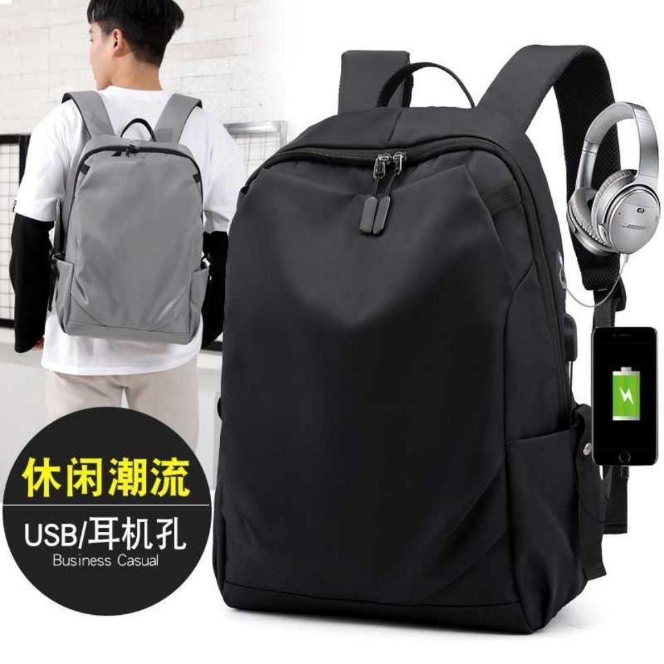 กระเป๋า xiaomi Laptop case 2020 ใหม่ Xiaomi กระเป๋าเป้สะพายหลังหญิงกระเป๋าเดินทางขนาดใหญ่กระเป๋าผู้ชาย 14 นิ้วกระเป๋าคอม