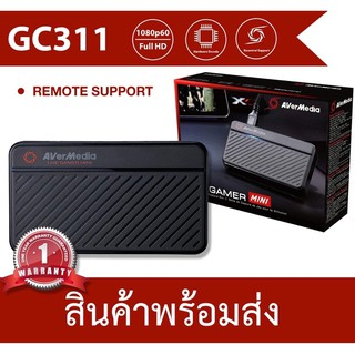 Avermedia Live Gamer Mini รุ่น GC311 capture card