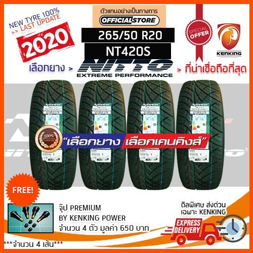 ผ่อน 0% 265/50 R20 Nitto รุ่น 420S ยางใหม่ปี 2020 (จำนวน 4 เส้น) ยางขอบ20 Free!! จุ๊ป Kenking Power 650 ฿