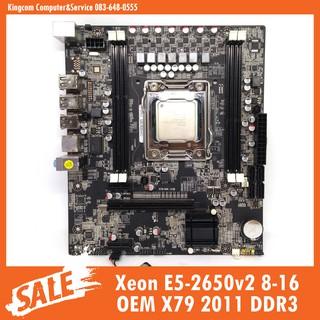 Xeon Workstation Server X58 X79 1366 1356 M 2 มีบริการเก็บ